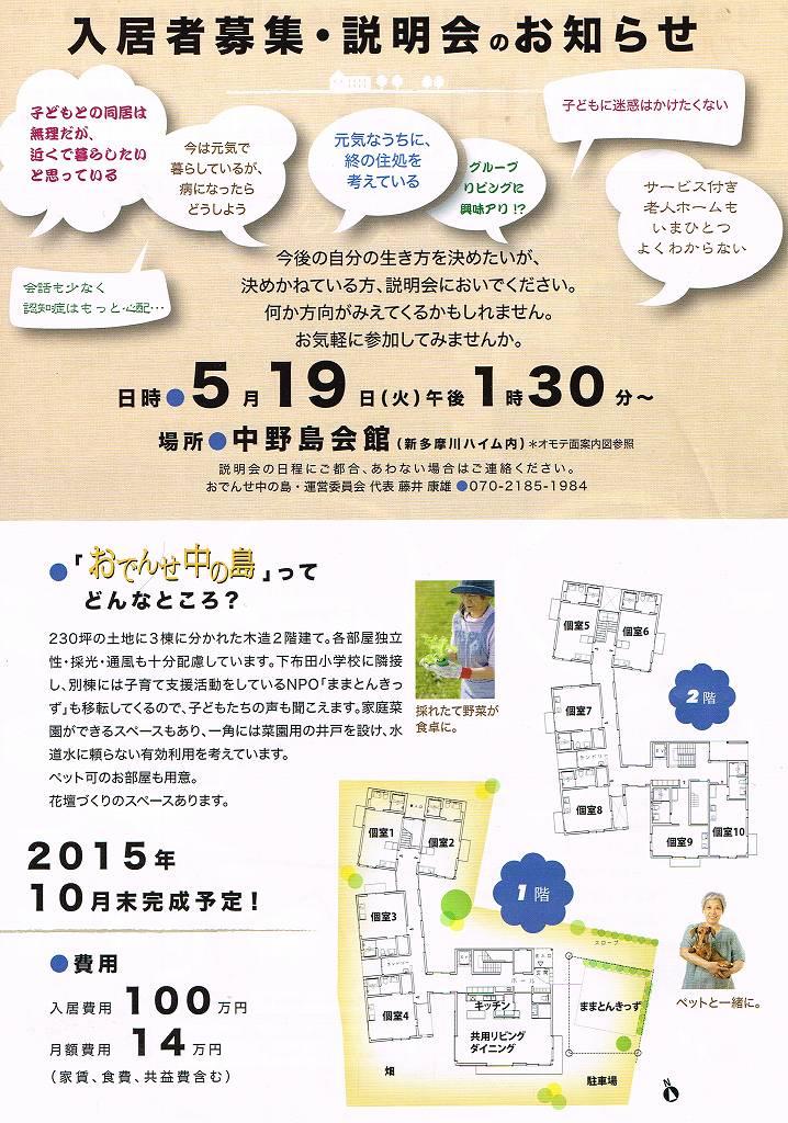 CCF20150510_0001